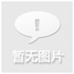 报春 立轴 墨色纸本 - 4601 - 浙江当代绘画 - 2004春季拍卖会 -收藏网